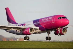 wizzair_Xtra Space